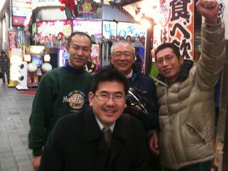 yudezo20101217.jpg